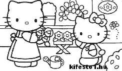 Hello Kitty 39 kifestok
